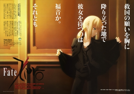 yande 172421 business_suit fate stay_night fate zero niwa_yasutoshi saber undressing