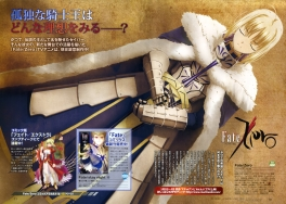yande 181076 fate stay_night fate zero fujisaki_shizuka saber