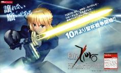 yande 192349 fate stay_night fate zero saber sword umiyako_kousuke