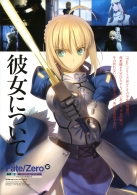 yande 195038 armor emiya_kiritsugu fate stay_night fate zero gilgamesh_(fsn) irisviel_von_einzbern saber sword takeuchi_takashi uniform