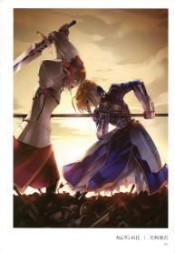 yande 198951 armor blood fate stay_night fate zero kousaki_rui mordred_(fsn) saber