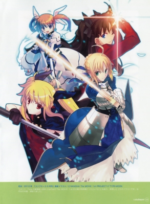yande 204743 crossover fate stay_night fate_testarossa mahou_shoujo_lyrical_nanoha saber sword takamachi_nanoha takeuchi_takashi toosaka_rin