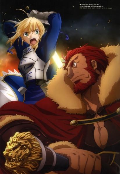 yande 232037 armor fate stay_night fate zero rider_(fate zero) saber sudou_tomonori sword