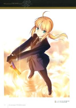 yande 235042 business_suit fate stay_night fate zero saber sword takeuchi_takashi type-moon