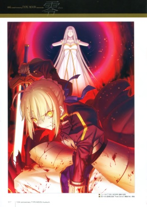yande 235046 armor blood fate stay_night fate zero irisviel_von_einzbern saber sword takeuchi_takashi type-moon