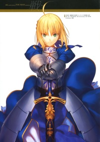 yande 235059 armor fate stay_night saber sword takeuchi_takashi type-moon