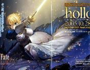 yande 27345 fate hollow_ataraxia fate stay_night gap saber takeuchi_takashi type-moon