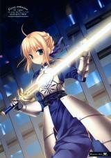 yande 75003 armor fate stay_night saber sword tatekawa_mako wnb