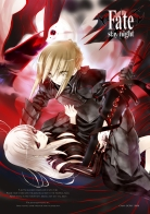 yande 75816 achunchun dark_sakura fate stay_night matou_sakura saber saber_alter