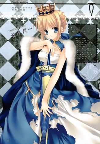 yande 94947 dress fate stay_night saber sword tatekawa_mako wnb